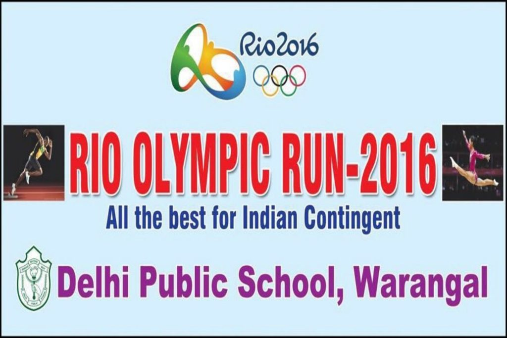 OLYMPIC RUN 2016 DPSWARANGAL (21)