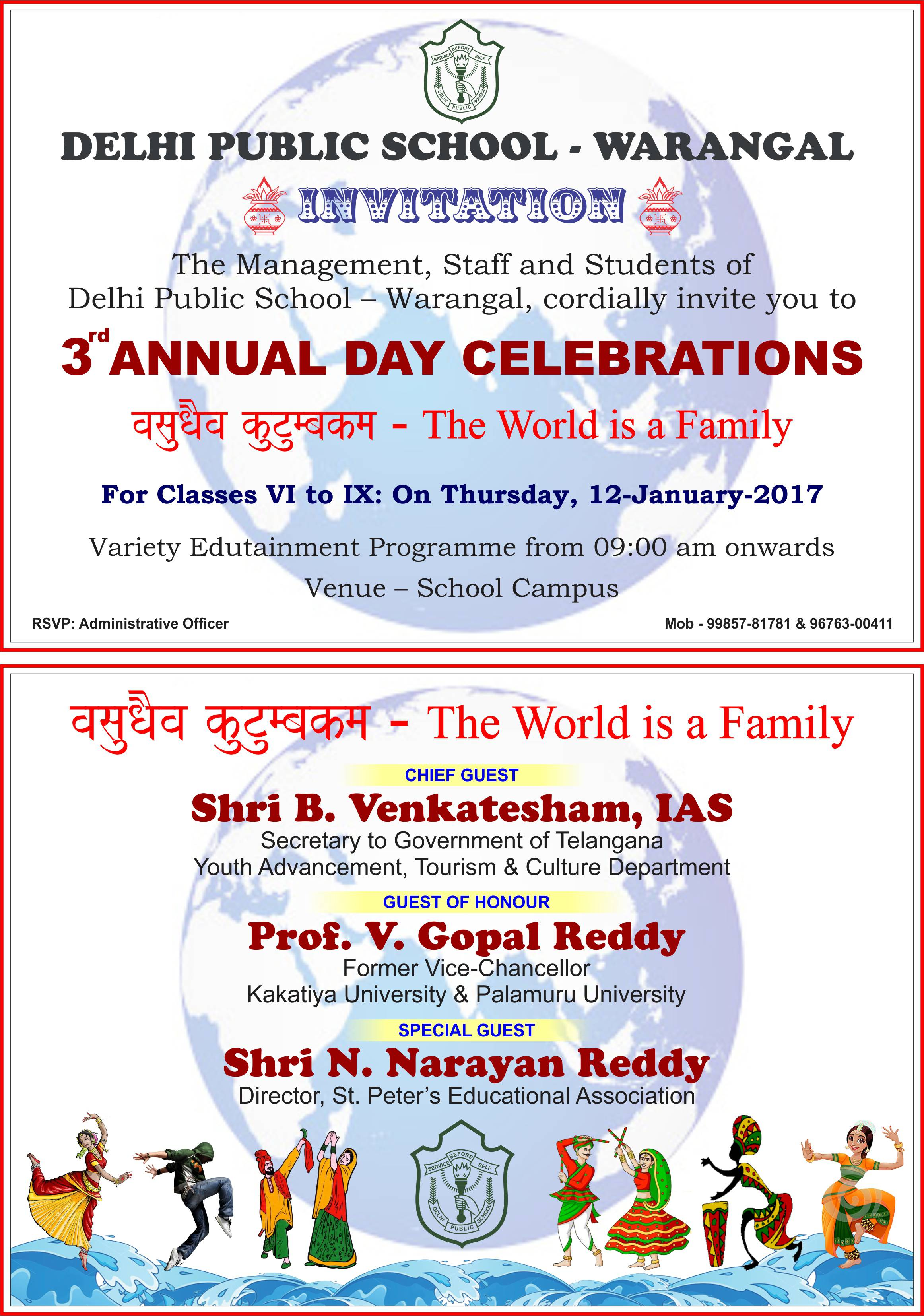 Invitation Card Annual Day 2016 17 Seniors Welcome To Dps Warangal