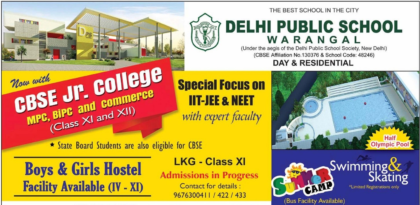 Admission opens 2018-19 Class LKG to Class XI